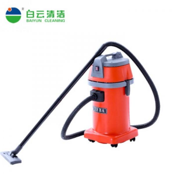 30L塑膠桶吸塵吸水機 HS-BF509A